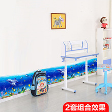 * 3D dolphin ocean fish baseboard Colorful coral Wall Stickers Skirting Home Decor for kids Rooms Bathroom Kitchen wall poster(China)
