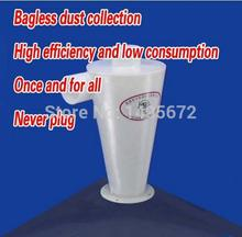 High Quality Cyclone Dust Collector 1pcs/Lot For Connection With Centrifugal Fan & Vacuum Cleaner(China)