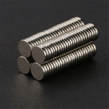 100pcs 5mm x 1mm Craft Model Disc Rare Earth Neodymium Super Strong Magnets N50(China)