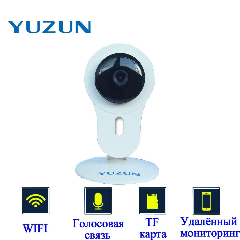 720P ip wireless camera wifi mini camera surveillance camera home security video Monitor Night vision <br>