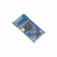 Free Shipping CSR8645 4.0 Low Power Consumption Bluetooth Stereo Audio Module Supports APTX