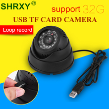 Security Dome Camcorder IR USB MINI CCTV Camera Video TF Memory Card Storage Night Vision Auto Car Driving Record Recorder DVR