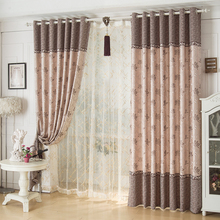 Custom Curtains Simple modern high-grade polyester jacquard cloth cotton livingroom light brown livingroom bedroom curtains M072