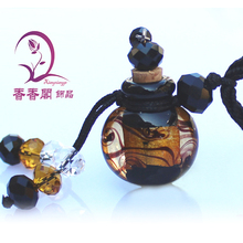 1PCS Murano Glass Perfume Necklaces (with cord) ,Aroma jewelry,  perfume bottle necklace, Aromatherapy Necklace