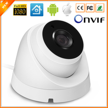 Indoor Dome IP Camera Ultra Low Illumination 0.0001Lux Starlight Camera 960P SONY IMX225 1080P SONY IMX291 Camera IP No IR LED
