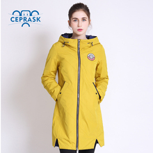 2017 Thin Women Quilted Parkas Long Women Cotton Padded Jacket Spring Windproof Womens Spring Jackets Coats New Design CEPRASK(China)