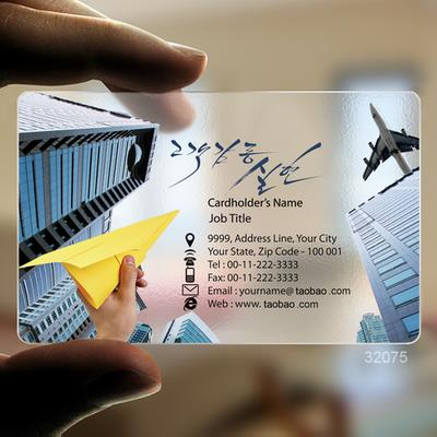 32075 the financial services stock tax data agent card design 32075 the financial services stock tax data agent card design template for business card in business cards from office school supplies on aliexpress colourmoves
