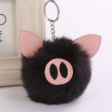 Buy 1 pc Cute Pig Pendant Charm Keychain Pendant Women Piglets Key Chain Rings Fluffy Faux Rabbit Fur Ball Keychain Bag Accessories for $1.44 in AliExpress store