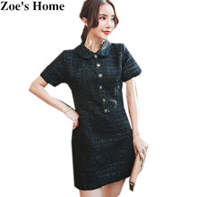 Zoe's Home Tweed Dress Autumn Winter Runway Fashion Temperament small fragrance Short Sleeve Peter Pan Collar Button tweed dress