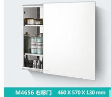 Mirror stainless steel mirror cabinet, bathroom cabinet with locker.(China)