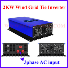 MPPT 2000W 2KW Wind Power Grid Tie Inverter with Dump Load Controller/Resistor for 3 Phase 48v 60v 72v wind turbine generator(China)