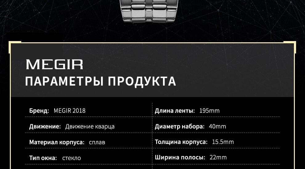 2018-Russian_06