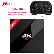 Original H96 Pro+ Plus TV Box Amlogic S912 2/3GB RAM 16/32GB ROM Android 7.1 BT 4.1 5G WiFi Media Player Set Top Box PK X92 GT1