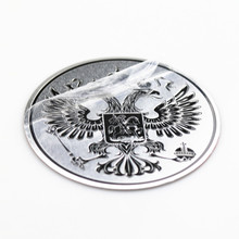 3D Aluminum Coat of arms of Russia car body metal car sticker Russian Eagle Decal Decoration for lada kia Renault vw(China)