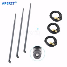 Aperit 3 9dBi 2.4GHz 5GHz WiFi RP-SMA Antennas + 3 10ft Extension Cables for TP-Link TL-WDR3500