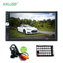 2 Din General Car Models 7'' inch LCD Touch Screen autoradio Car Radio Player Bluetooth aut Audio Support Rear View Camera SD TF(China)