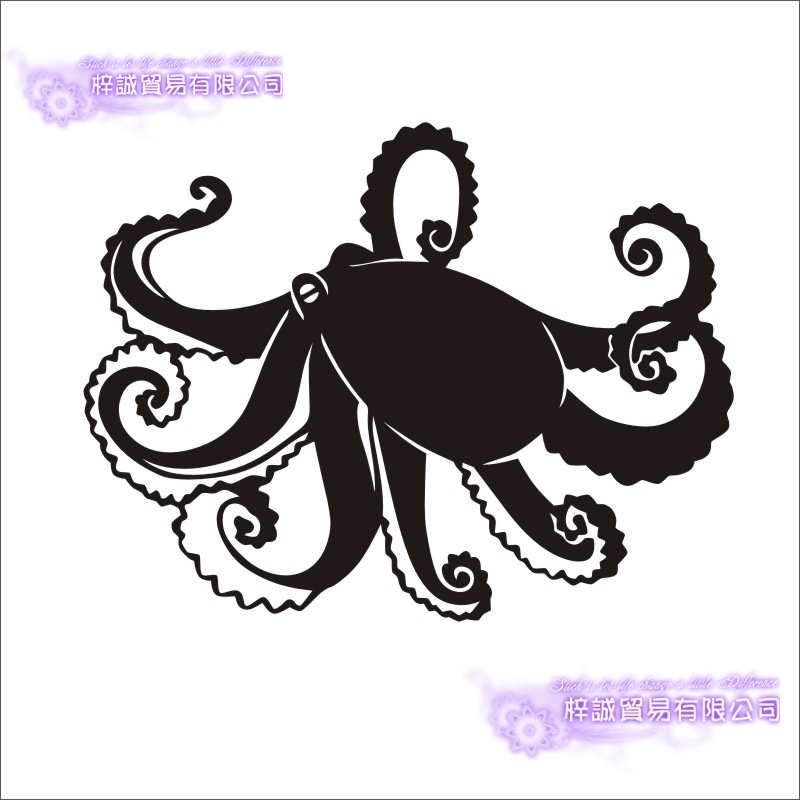 Fishing Sticker Car Fish Octopus Decal Angling Hooks Tackle Shop Posters Vinyl Wall Decals Hunter Decor Mural Sticker