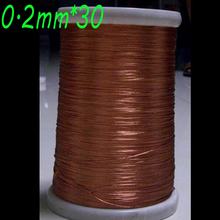 cltgxdd 0.2X30 shares beam light strands twisted copper Litz wire Stranded round copper wire sold by the meter(China)