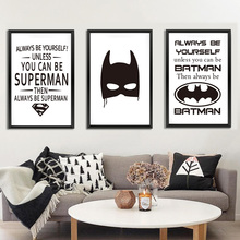 Calm Down I Love My Superman Canvas Print Poster Bat Hero Mask Movie Superhero Logo Kids Room Wall Picture No Frame Painting