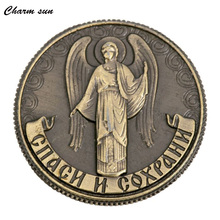 "2017 New Russian Letters Metal Real Coin God ""Bless and save"" Letters Antique Gold Coin Collectibles(China)"