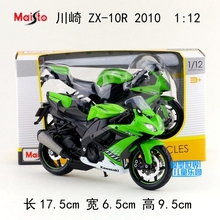 Gift for baby 1pc 1:12 17.5cm Maisto KAWASAKI ZX-10R 2010 motorcycle collection plastic alloy model children boy toy