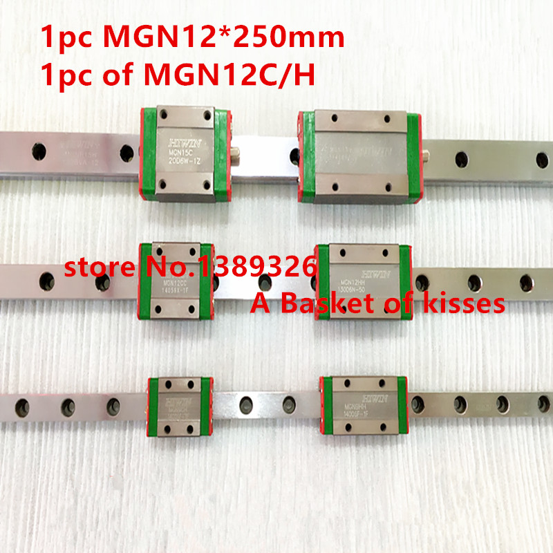 Free shipping for 12mm Linear Guide MGN12 L= 250mm linear rail way + MGN12C or MGN12H Long linear carriage for CNC X Y Z Axis<br><br>Aliexpress