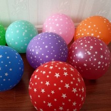 12inch 2.8g mix colors sky star print balloon birthday party decoration kids 50pcs latex ballon holiday wedding inflatable ball