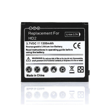 1350mAh Phone Replacement Rechargeable Bateria For HTC HD2 Touch HD2 T8585 for HTC LEO Battery Batteries