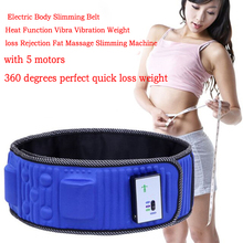 Electric Vibrating Slimming Belt Massage Thin Waist Belly Rejection Body Sculpting Wraps at Burning Weight Loss Lazy Diet