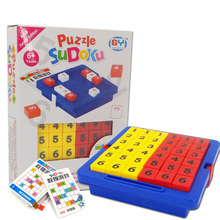 The primary Sudoku Cube Number Game Sudoku Puzzles for Kids Adult Math Toys Jigsaw Puzzle Table Game Learning Educational Toys