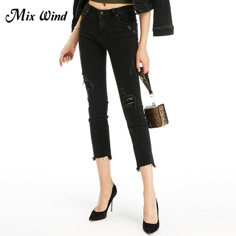 Mix Wind  Woman Casual Trousers 2017  New European  American Women Irregular Trousers Black Hole Small Feet Ankle-Length PantsÎäåæäà è àêñåññóàðû<br><br>