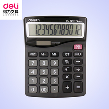 [ReadStar]Deli 1210A 12 digits Office Desktop calculator student officers dual power supplier solar & battery shipping free(China)