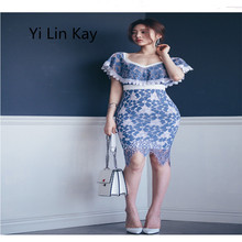 Yi Lin Kay Summer  2017women'sHan edition dress temperament bag hip dress lace stitching hollow-out lace dress