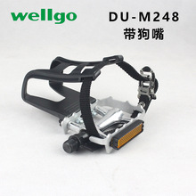 Buy wellgo bike cycling wellgo pedals bike pedal bicycle bmx parts road mountain M248 DU bearing Flat folding bicycle pedal for $17.01 in AliExpress store