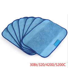 Reusable Replacement Microfiber Mopping Cloth Rirobot Sweeper Wet Rag 380t 320 Mint 4200 5200C Wiping Rag Robot Accessories(China)