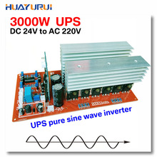 Free shipping 3000W DC24V to AC220V UPS phase synchronous solar power uninterruptible power supply pure sine wave inverter