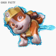GOGO PAITY  Free Shipping Puppy Cartoon Character Modeling Aluminum Balloon Festival Birthday Decorative Balloon