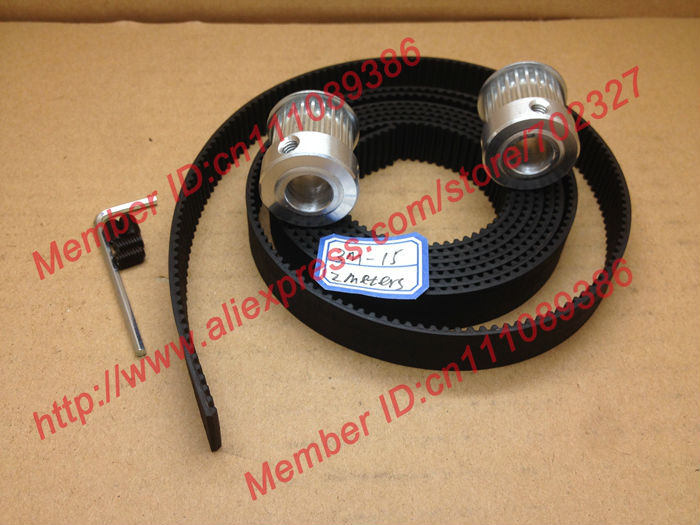 2Meters HTD 3M timing belt width 15mm and 2pcs 24 teeth 3M Timing Pulley Bore 12mm for laser engraving CNC machines<br><br>Aliexpress