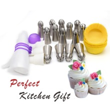 Cake Tools Baking Tools Stainless Steel Nozzles Icing Piping Nozzles Set Disposable Icing Bag Icing Tips Cupcake Paper Cup PK-05