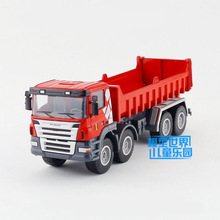 1:50 Scale/Simulation Diecast Model Toy Car/Engineering Dump Truck/Delicate Children's Gift/Educational Collection