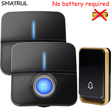 SMATRUL self powered Waterproof Wireless DoorBell no battery EU plug smart Door Bell 1 2 button 1 2 Receiver 110 220V 150M range(China)