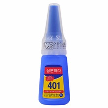 Multifunctional 401 Instant Adhesive 20g Super Strong Liquid Glue Home Office School Nail Beauty Supplies For Wood Plastic Top