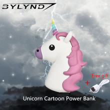 2017 NEW Portable Emoji Power bank Battery 2000MAH Charge Unicorn Cartoon Design USB for Iphone 5 5S 6 6S 7 7plus xiaomi samsung(China)