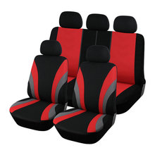 Classics Car Seat Cover Universal Fit Most Brand Car Seat Covers 3 Color Car Seat Protector Car Styling Seat Covers(China)