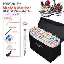 TOUCHNEW Markers Pen Set 40/60/80/168 Animation Color Sketch Touch Marker Art Pens Alcohol Based With 6 Gifts Ship from RU
