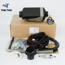 New Airtronic park heating system 2.2kw 12v diesel cabin night heater for car camper marine caravan truck boat etc(China)