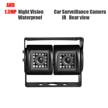 AHD 1.3MP Dual Cam IR Night Vision Waterproof Rear View Parking Backup Reversing Camera for Truck Bus Vans Surveillance Security(China)