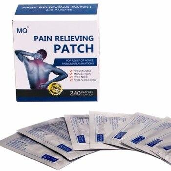 240 Patches / Box 6.5 * 4.2 см обезболивающее патч ревматизм артрит боли штукатурка травяной запах оригинальный здоровья продукт уход за собой