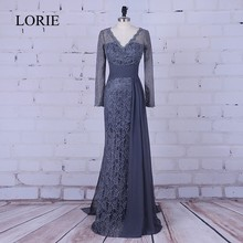 Blake Lively Grey Lace Evening Dresses Long Sleeve 2018 Special Occasion  Gossip Girl Serena Formal Prom 6aeb42263cfa
