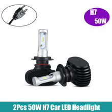 2Pcs H3 9005 9006 HB4 H11 H4 H7 Led H1 Auto Car Headlight S1 N1 50W 8000LM 6000K Automobile Bulb All In One CSP Lumileds Lamp(China)